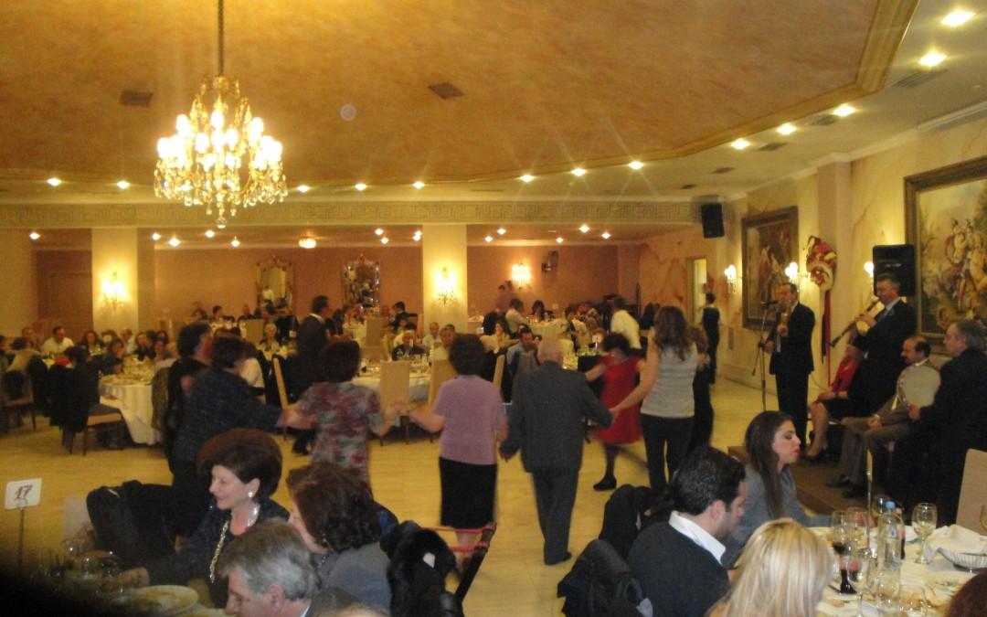 Χορός Ηπειρωτών 2015