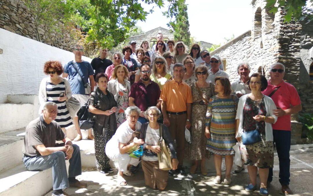 Πανηπειρωτικός Σύλλογος Νομού Αιτ/νίας Τριήμερη εκδρομή στις Κυκλάδες 11 – 12 – 13 Ιουλίου